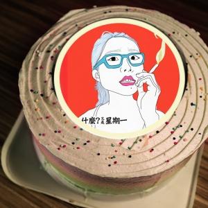 Amour Amour,什麼?又是星期一 ( 圖案可以吃喔!) 冰淇淋彩虹水果蛋糕 [ designed byAmour],