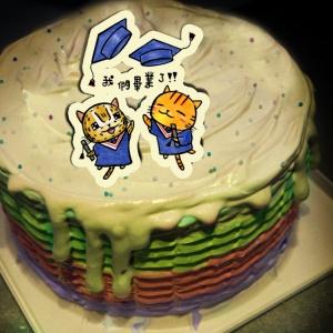 ORECAT我是貓,我們畢業了!! ( 圖案可以吃喔!) 手工冰淇淋千層蛋糕 (唯一可全台宅配冰淇淋千層蛋糕) ( 可勾不要冰淇淋, 也可勾要冰淇淋 ) [ designed by ORECAT我是貓],