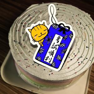 ORECAT我是貓,考試順利 ( 圖案可以吃喔!) 手工冰淇淋千層蛋糕 (唯一可全台宅配冰淇淋千層蛋糕) ( 可勾不要冰淇淋, 也可勾要冰淇淋 ) [ designed by ORECAT我是貓],