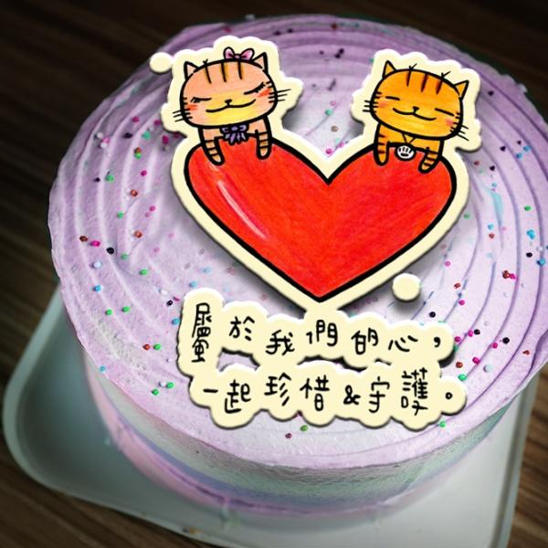 ORECAT我是貓,屬於我們的心,一起珍惜&守護  ( 圖案可以吃喔!) 冰淇淋彩虹水果蛋糕 [ designed by ORECAT我是貓],