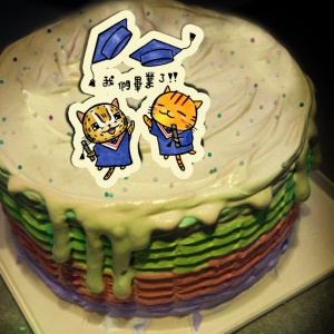 ORECAT我是貓,我們畢業了!! ( 圖案可以吃喔!) 冰淇淋彩虹水果蛋糕 [ designed by ORECAT我是貓],
