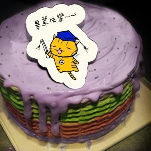 ORECAT我是貓,畢業快樂~ :) ( 圖案可以吃喔!) 冰淇淋彩虹水果蛋糕 [ designed by ORECAT我是貓],