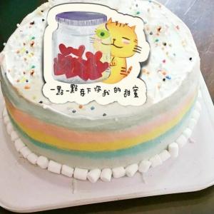 ORECAT我是貓,一點一點存下你我的秘密 ♥  ( 圖案可以吃喔!) 冰淇淋彩虹水果蛋糕 [ designed by ORECAT我是貓],