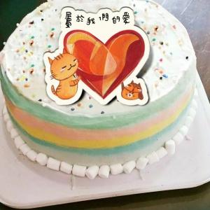 ORECAT我是貓,屬於我們的愛 ♥  ( 圖案可以吃喔!) 冰淇淋彩虹水果蛋糕 [ designed by ORECAT我是貓],