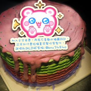 Sitara,( 圖案可以吃喔!) 冰淇淋彩虹水果蛋糕 [ designed by Sitara],
