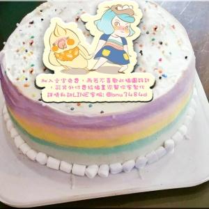 啾比鳥記事 啾比鳥記事,( 圖案可以吃喔!) 手工冰淇淋千層蛋糕 (唯一可全台宅配冰淇淋千層蛋糕) ( 可勾不要冰淇淋, 也可勾要冰淇淋 ) [ designed by 啾比鳥記事],