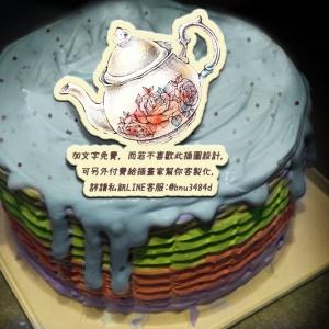 童話工坊 童話工坊,( 圖案可以吃喔!)手工Semifreddo義大利彩虹水果蛋糕 (唯一可全台宅配冰淇淋蛋糕) ( 可勾不要冰淇淋, 也可勾要冰淇淋 ) [ designed by 童話工坊 ],