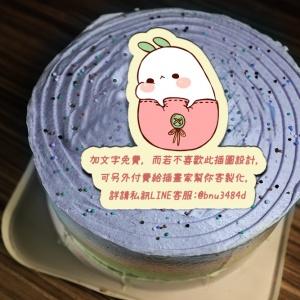 糖水舖,手工彩虹水果蛋糕 ( 可勾不要冰淇淋, 也可勾要冰淇淋 ) [ designed by 糖水舖 ],