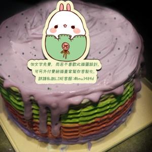 糖水舖,手工冰淇淋彩虹水果蛋糕 (唯一可全台宅配冰淇淋蛋糕) ( 可勾不要冰淇淋, 也可勾要冰淇淋 )  [ designed by 糖水舖 ],