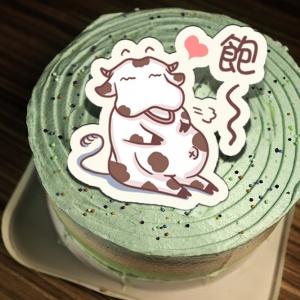 肥肥牛 ( 耀月 ),飽( 圖案可以吃喔!)手工冰淇淋蛋糕 (唯一可全台宅配冰淇淋蛋糕) ( 可勾不要冰淇淋, 也可勾要冰淇淋 ) [ designed by 肥牛牛(耀月) ],
