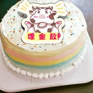 肥肥牛 ( 耀月 ),哩金熬! ( 圖案可以吃喔!)手工冰淇淋彩虹水果蛋糕 (唯一可全台宅配冰淇淋蛋糕) ( 可勾不要冰淇淋, 也可勾要冰淇淋 ) [ designed by 肥牛牛(耀月) ],