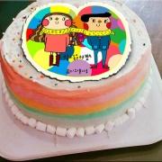花大鼻小文青 花大鼻小文青,情人節快樂~~ ( 圖案可以吃喔!)手工冰淇淋彩虹水果蛋糕 (唯一可全台宅配冰淇淋蛋糕) ( 可勾不要冰淇淋, 也可勾要冰淇淋 ) [ designed by 花大鼻小文青],