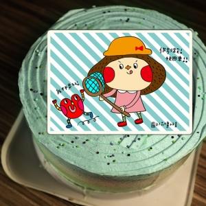 花大鼻小文青 花大鼻小文青,你是屬於我的~~ ( 圖案可以吃喔!)冰淇淋彩虹水果蛋糕 [ designed by 花大鼻小文青],