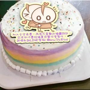茶里,( 圖案可以吃喔!) 手工彩虹水果蛋糕 ( 可勾不要冰淇淋, 也可勾要冰淇淋 )   [ designed by 茶里 ],