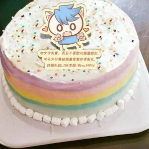 茶里,手工彩虹水果蛋糕 ( 可勾不要冰淇淋, 也可勾要冰淇淋 )  [ designed by 茶里 ],