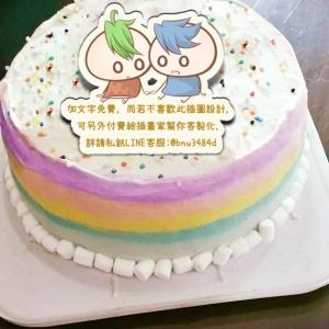 茶里,手工冰淇淋彩虹水果蛋糕 (唯一可全台宅配冰淇淋蛋糕) ( 可勾不要冰淇淋, 也可勾要冰淇淋 )   [ designed by 茶里 ],