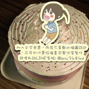 蕭大俠美術館,( 圖案可以吃喔!)手工冰淇淋彩虹水果蛋糕 (唯一可全台宅配冰淇淋蛋糕) ( 可勾不要冰淇淋, 也可勾要冰淇淋 ) [ designed by 蕭大俠美術館 ],