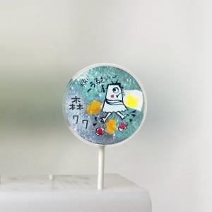 jinfidel.su jinfidel.su,別森77了啦! 美國熱銷星空棒棒糖 [ designed by JINFIDEL.SU ],