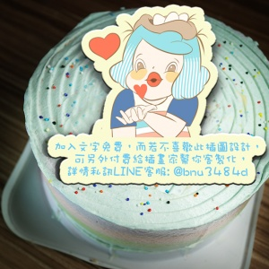 啾比鳥記事 啾比鳥記事,( 圖案可以吃喔!) 冰淇淋彩虹水果蛋糕 [ designed by 啾比鳥記事],