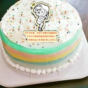 大叔到骨子裡,( 圖案可以吃喔!)冰淇淋彩虹水果蛋糕 [ designed by 大叔到骨子裡 ],