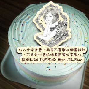 應果 應果,( 圖案可以吃喔!) 冰淇淋彩虹水果蛋糕 [ designed by 應果],