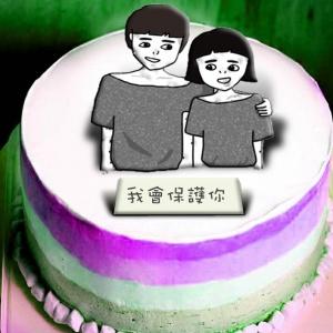 Zhuang Zhuang,不放手直到夢想到手!( 圖案可以吃喔!)冰淇淋彩虹水果蛋糕 [ designed by Zhuang ],