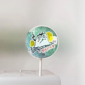 jinfidel.su jinfidel.su,生日快樂! 美國熱銷星空棒棒糖 [ designed by JINFIDEL.SU ],