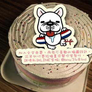 胖虎 胖虎,( 圖案可以吃喔!)冰淇淋彩虹水果蛋糕 [ designed by 胖虎 ],