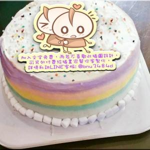 茶里,( 圖案可以吃喔!) 冰淇淋彩虹水果蛋糕   [ designed by 茶里 ],