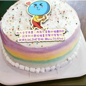 ATO阿頭 ATO阿頭,( 圖案可以吃喔!)冰淇淋彩虹水果蛋糕 [ designed by ATO 阿頭 ],