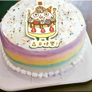 J.HO J.HO,森日快樂 ( 圖案可以吃喔!) 手工Semifreddo義大利彩虹水果蛋糕 (唯一可全台宅配冰淇淋蛋糕) ( 可勾不要冰淇淋, 也可勾要冰淇淋 ) [ designed by J.HO ],