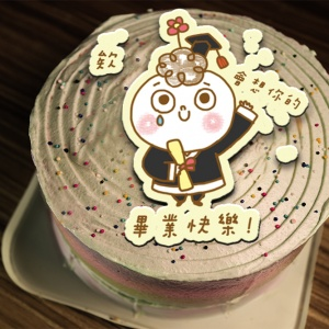 J.HO J.HO,畢業快樂  ( 圖案可以吃喔!) 冰淇淋彩虹水果蛋糕 [ designed by J.HO ],