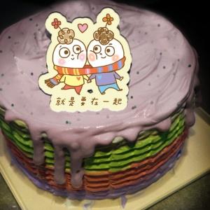 J.HO J.HO,就是要在一起  ( 圖案可以吃喔!) 手工冰淇淋彩虹水果蛋糕 (唯一可全台宅配冰淇淋蛋糕) ( 可勾不要冰淇淋, 也可勾要冰淇淋 ) [ designed by J.HO ],