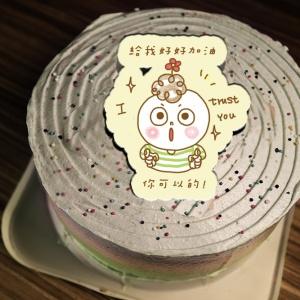 J.HO J.HO,給我好好加油 你可以的  ( 圖案可以吃喔!) 手工Semifreddo義大利彩虹水果蛋糕 (唯一可全台宅配冰淇淋蛋糕) ( 可勾不要冰淇淋, 也可勾要冰淇淋 ) [ designed by J.HO ],