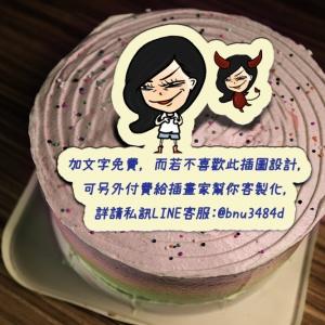 REDFISH REDFISH,( 圖案可以吃喔!)手工冰淇淋彩虹水果蛋糕 (唯一可全台宅配冰淇淋蛋糕) ( 可勾不要冰淇淋, 也可勾要冰淇淋 ) [ designed by REDFISH ],