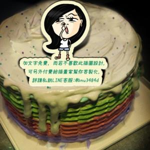 REDFISH REDFISH,( 圖案可以吃喔!)冰淇淋彩虹水果蛋糕 [ designed by REDFISH ],