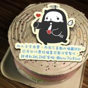 TOMMAX 阿骨 TOMMAX 阿骨,( 圖案可以吃喔!)手工Semifreddo義大利彩虹水果蛋糕 (唯一可全台宅配冰淇淋蛋糕) ( 可勾不要冰淇淋, 也可勾要冰淇淋 ) [ designed by TOMMAX 阿骨 ],
