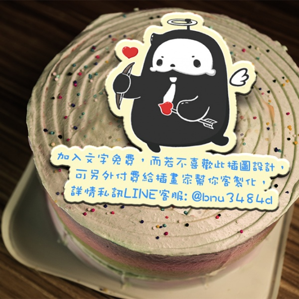 TOMMAX 阿骨 TOMMAX 阿骨,( 圖案可以吃喔!)手工冰淇淋蛋糕 (唯一可全台宅配冰淇淋蛋糕) ( 可勾不要冰淇淋, 也可勾要冰淇淋 ) [ designed by TOMMAX 阿骨 ],
