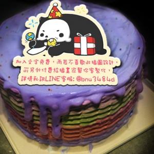 TOMMAX 阿骨 TOMMAX 阿骨,( 圖案可以吃喔!)冰淇淋彩虹水果蛋糕 [ designed by TOMMAX 阿骨 ],