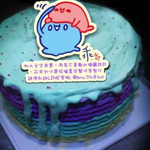 Albee艾爾比 Albee艾爾比,乖乖 ( 圖案可以吃喔!) 冰淇淋彩虹水果蛋糕 [ designed by Albee艾爾比 ],