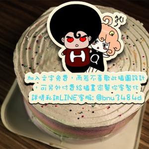 fireguns3,( 圖案可以吃喔!) 手工冰淇淋彩虹水果蛋糕 (唯一可全台宅配冰淇淋蛋糕) ( 可勾不要冰淇淋, 也可勾要冰淇淋 ) [ designed by HighQ],