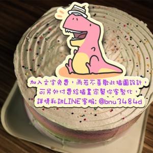 Leee Leee,( 圖案可以吃喔!)冰淇淋彩虹水果蛋糕 [ designed by Leee ],