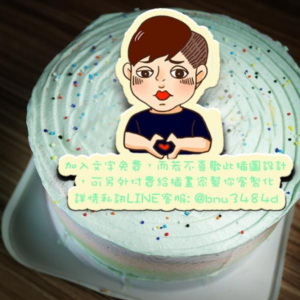 小賴&ㄆㄓ 小賴&ㄆㄓ,( 圖案可以吃喔!)手工冰淇淋彩虹水果蛋糕 (唯一可全台宅配冰淇淋蛋糕) ( 可勾不要冰淇淋, 也可勾要冰淇淋 ) [ designed by 小賴&ㄆㄓ ],