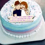 小賴&ㄆㄓ 小賴&ㄆㄓ,( 圖案可以吃喔!)手工冰淇淋蛋糕 (唯一可全台宅配冰淇淋蛋糕) ( 可勾不要冰淇淋, 也可勾要冰淇淋 ) [ designed by 小賴&ㄆㄓ ],