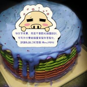 懶懶豬 懶懶豬,( 圖案可以吃喔!)手工冰淇淋千層蛋糕 (唯一可全台宅配冰淇淋千層蛋糕) ( 可勾不要冰淇淋, 也可勾要冰淇淋 ) [ designed by 懶懶豬 ],