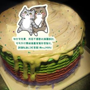 捲小熊 捲小熊,只想跟你在一起~~( 圖案可以吃喔!)手工彩虹水果蛋糕 ( 可勾不要冰淇淋, 也可勾要冰淇淋 ) [ designed by 捲小熊],
