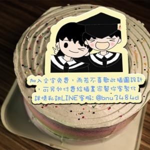 牙蛀妹 牙蛀妹,畢業快樂!  ( 圖案可以吃喔!)手工冰淇淋彩虹水果蛋糕 (唯一可全台宅配冰淇淋蛋糕) ( 可勾不要冰淇淋, 也可勾要冰淇淋 ) [ designed by 牙蛀妹  ],