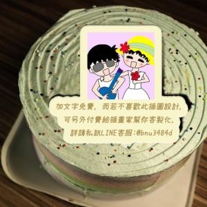 牙蛀妹 牙蛀妹,( 圖案可以吃喔!)手工冰淇淋彩虹水果蛋糕 (唯一可全台宅配冰淇淋蛋糕) ( 可勾不要冰淇淋, 也可勾要冰淇淋 ) [ designed by 牙蛀妹  ],