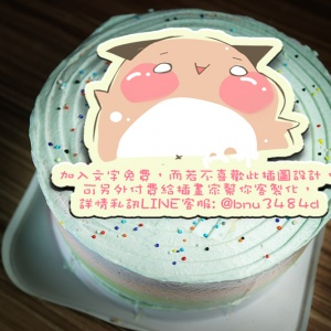 CatChun,( 圖案可以吃喔!)冰淇淋彩虹水果蛋糕 [ designed by 貓狐],
