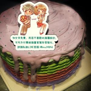bsy1235422,LOVE U  ( 圖案可以吃喔!)手工冰淇淋彩虹水果蛋糕 (唯一可全台宅配冰淇淋蛋糕) ( 可勾不要冰淇淋, 也可勾要冰淇淋 ) [ designed by 邊邊 ],